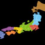 日本に生息するウミウシの種類について!